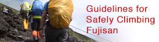 Guidelines for Safely Climbing Fujisan